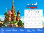 Calendario de vacaciones Rusia 2015